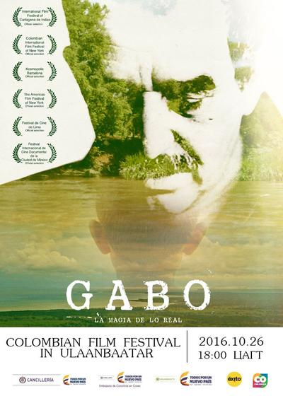 Colombian Film Festival in Ulaanbaatar | Gabo The Magic of Reality