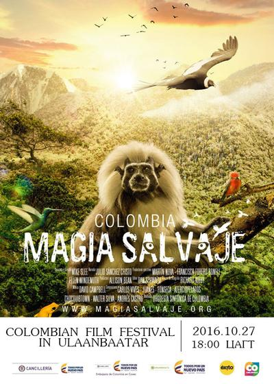 Colombian Film Festival in Ulaanbaatar | Colombia magia salvaje