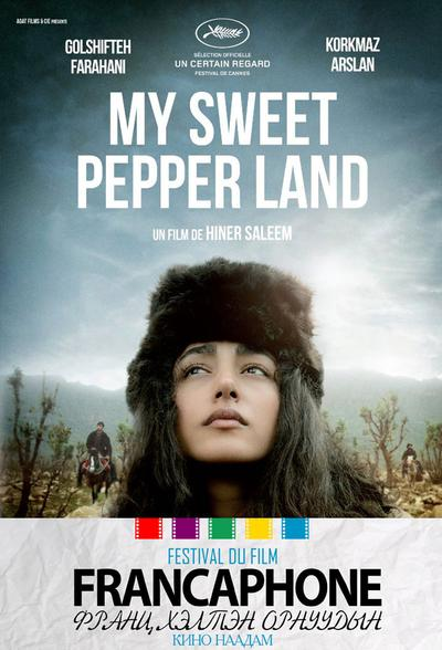 """My sweet pepper land"" Francaphone"