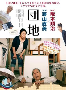The Projects /Japan film festival/