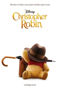 """Christopher Robin"" УСК"