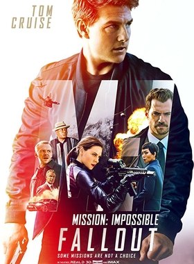 """Mission: Impossible - Fallout"" УСК"